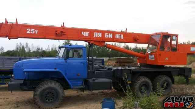 Автокран челябинец Урал 45721