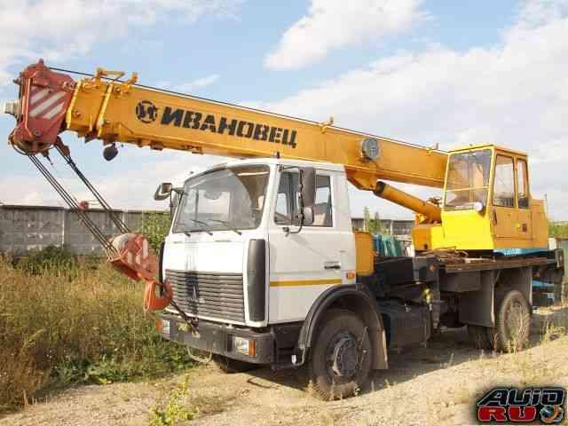 Автокран кс-35715 Ивановец 16 тонн на базе-маз5337