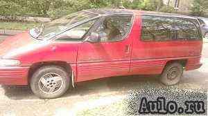 Pontiac Trans Sport, 1992