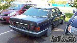 Mercedes-Benz S-класс, 1984