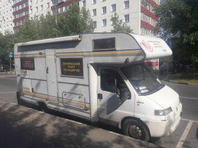 Автодом euro mobil