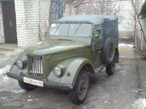 ГАЗ 69, 1963 фото-1