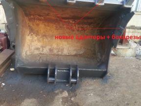 Ковш V-1.4 для экскаватора Вольво EC 240