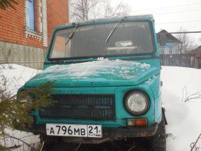 ЛуАЗ 969, 1988