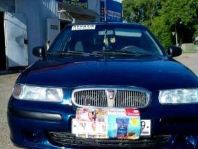 Rover 400, 1999
