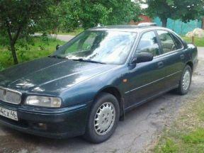Rover, 1997