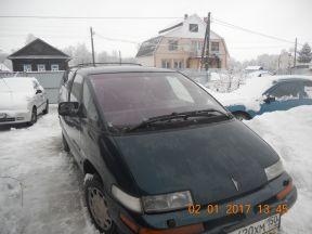 Pontiac Trans Sport, 1996