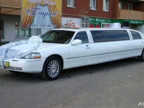 Lincoln Town Car, 2003