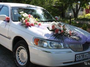 Lincoln Town Car, 1999