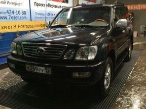 Lexus LX, 2001