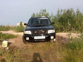Subaru Forester, 1999