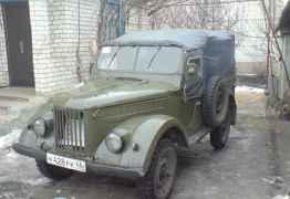 ГАЗ 69, 1963