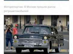ГАЗ 13 Чайка, 1967
