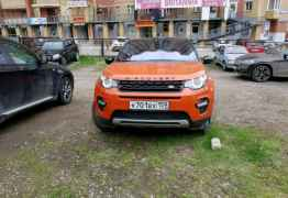 Land Rover Discovery Sport, 2015