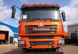 Shacman (шанси)