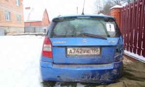 Citroen C2, 2006